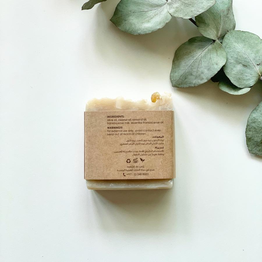 Frankincense (Olibanum) Soap