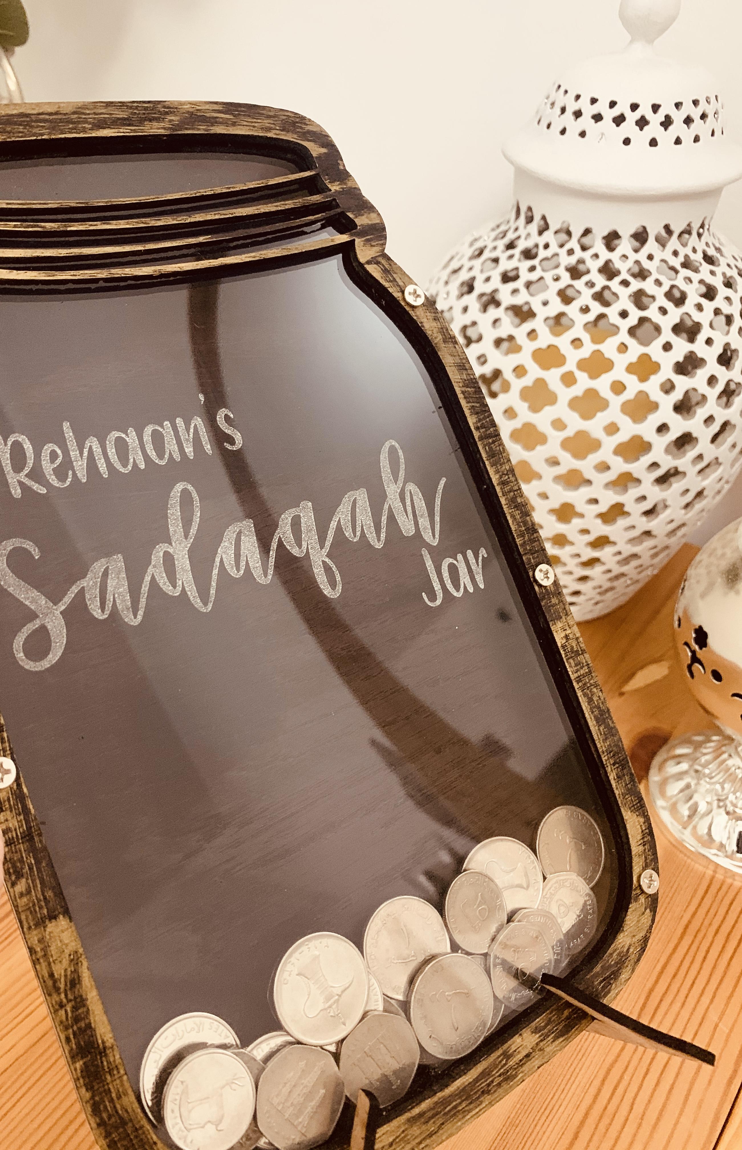 Sadaqah Jar / Charity Box / Money Box
