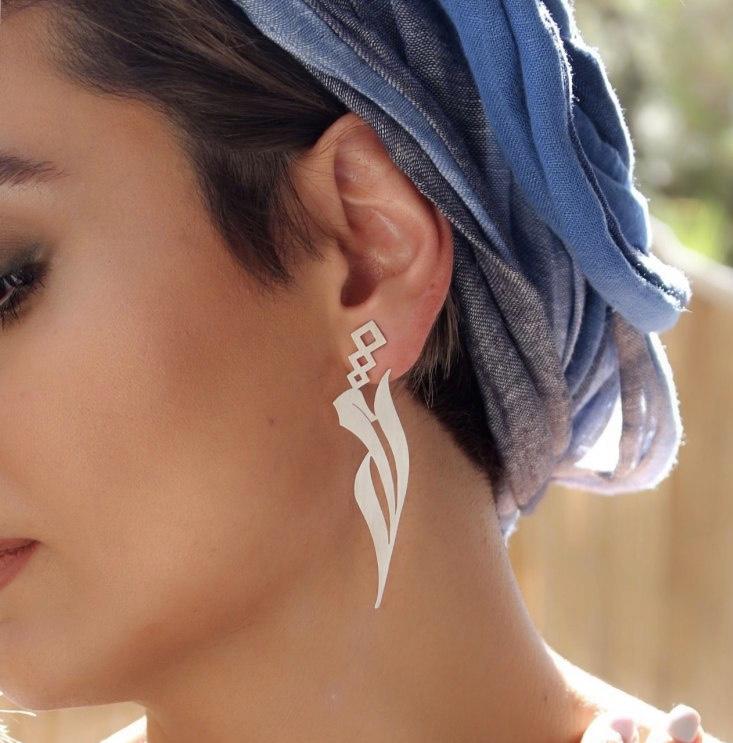 SHAMS 1 - Silver Earrings and Bracelet Set