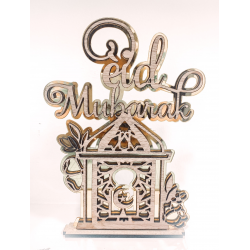 Eid Mubarak / Table Centerpiece