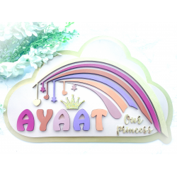Personalized Wood Sign/Puzzle - Rainbow