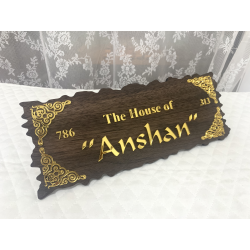 Customizable Name Plate