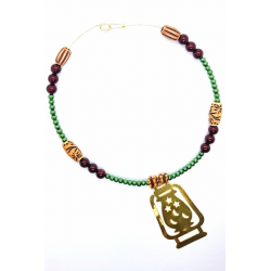 Ramadan Necklace