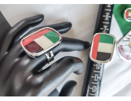 UAE National Day UAE Flag Ring