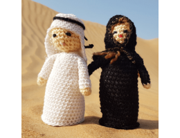 Arabic Couple