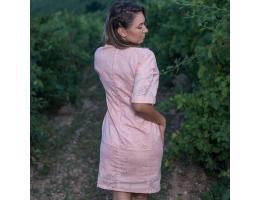 Blushy Mini Dress